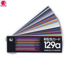 日本色研 129A (5)
