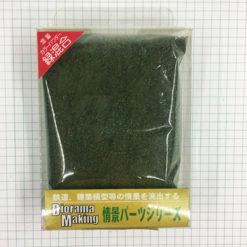 日本草粉 混綠1