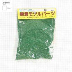 日本草粉-淺綠