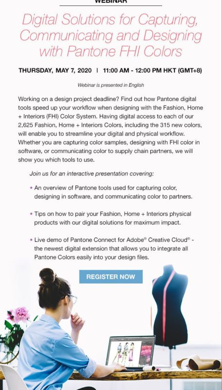 Pantone digital solution