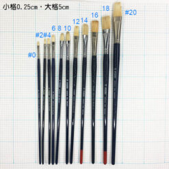 302 豬鬃平筆 油畫筆