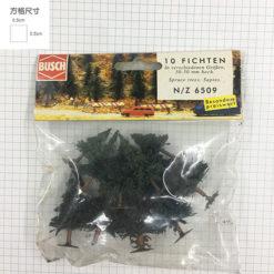BUSCH-6509德國 模型樹