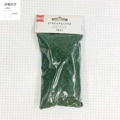 BUSCH-7051 德國 模型草粉