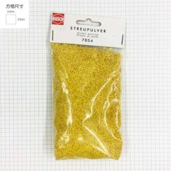 BUSCH-7054 德國 模型草粉