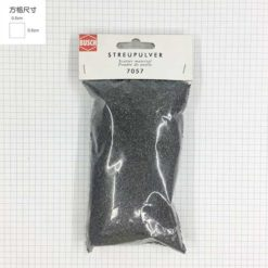 BUSCH-7057 德國 模型草粉