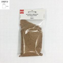 BUSCH-7061 德國 石粉