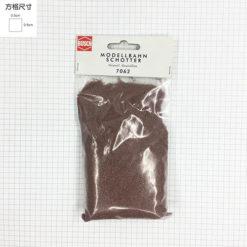 BUSCH-7062 德國 石粉