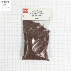 BUSCH-7063 德國 石粉