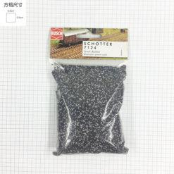 BUSCH-7124 德國 石粉