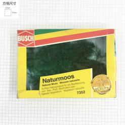 BUSCH-7352 德國 樹葉