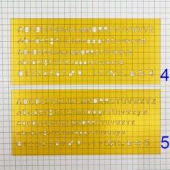 Codeco 英文字母模板 4 5