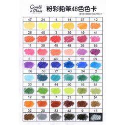 Conte 粉彩鉛筆-48色_500