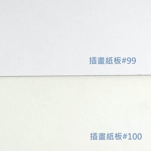 Crescent插畫紙板 99.100 -1