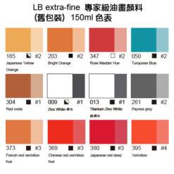 lb extra-fine oil 150ml on sale