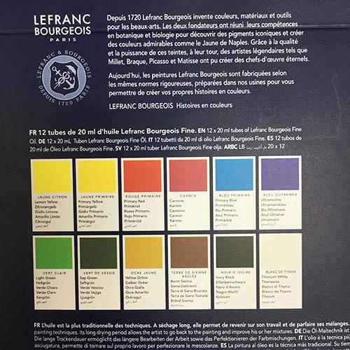 LB-fine-oil-12x20ml組2