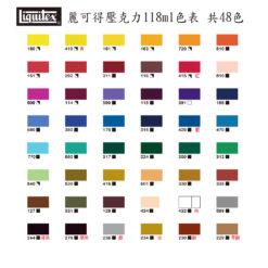 Liquitex Acrylic Basic 118ml - color chart