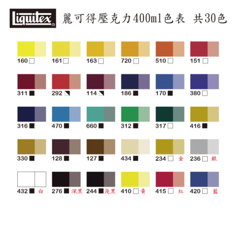 Liquitex Acrylic Basic 400ml - color chart